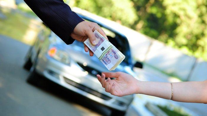 тема статьи: залог автомобиля под кредит