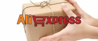 Как оплатить на Алиэкспресс через карту Сбербанка покупку товара