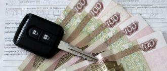 Как оплатить административный штраф через Сбербанк Онлайн