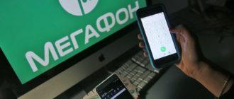 Как перевести деньги с Мегафона на карту Сбербанка: денежные переводы