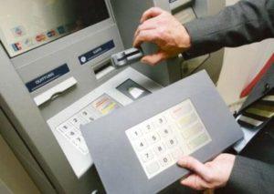 Считывающие панели для банкомата