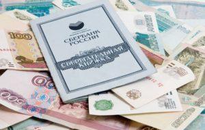 Получение компенсации по вкладам