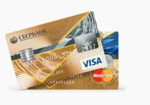 Карты Visa и Mastercard от Сбербанка