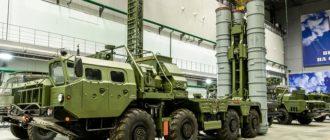Оборонный завод