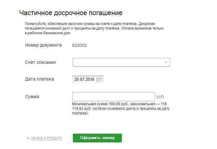 Кредит Онлайн На Карту Украина, Мгновенно Взять Деньги