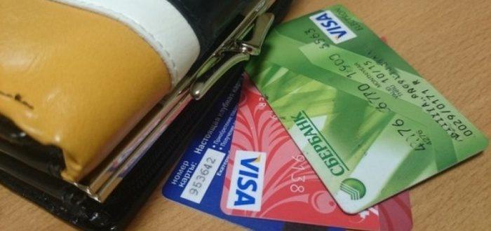 Ипотека в банках Самары - онлайн-заявки банков на