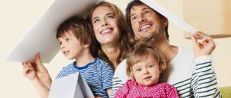 обременение квартиры в ипотеке