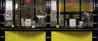 Отделение Western Union