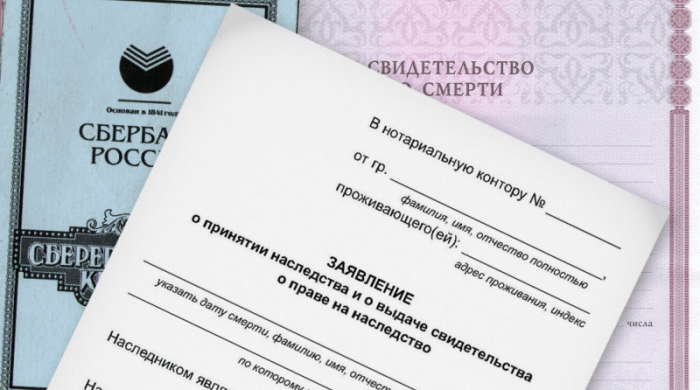 Документы для предъявления в банк