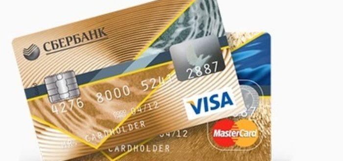 Карты Visa и Mastercard Сбербанка
