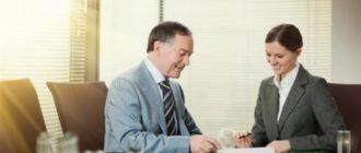 Подписание документов в Сбербанке