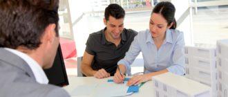 Подписание договора страхования