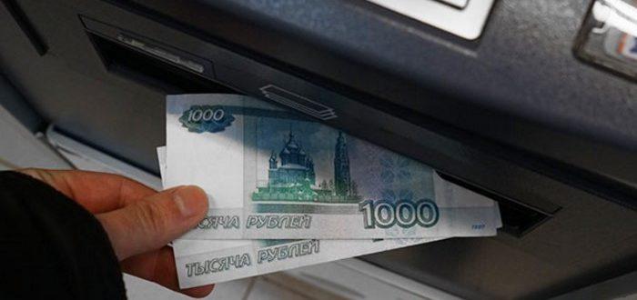 Снятие наличных в банкомате Сбербанка