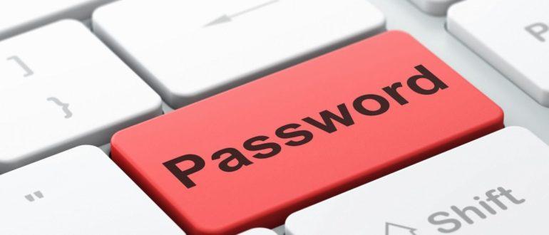 как узнать свой пароль в сбербанке