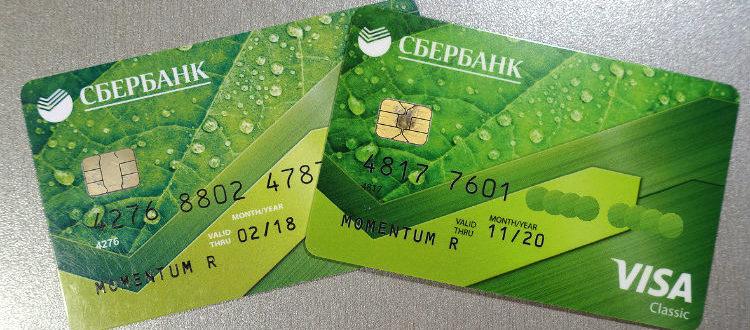 моментальная карта сбербанка